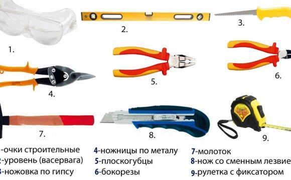 Инструмент для работы с
